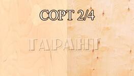 ФАНЕРА БЕРЕЗОВАЯ не шлифованная марка ФК - Е1 СОРТ 2/4, Размер 1525Х1525 мм