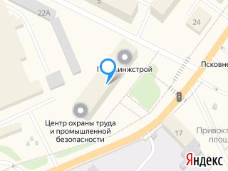 ООО Гарант в Пскове
