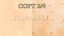 ФАНЕРА БЕРЕЗОВАЯ влагостойкая марка ФСФ - Е1 СОРТ 2/4, размер 2440х1220 мм