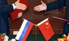 Российский Внешэкономбанк и Государственный Банк Развития Китая подписали кредитное соглашение