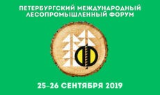 лесопромышленный форум